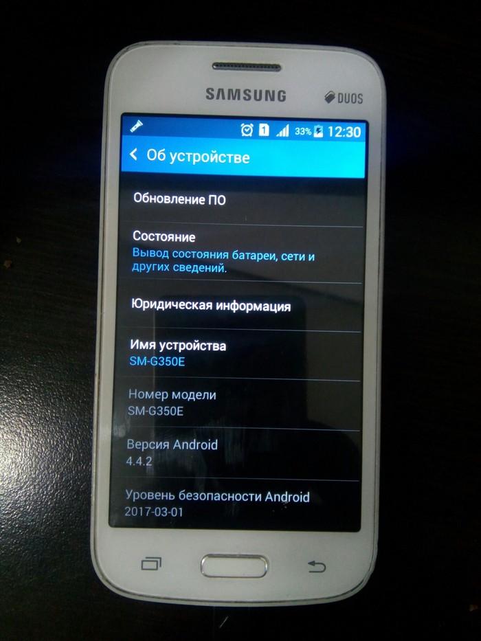 Б/у Samsung E350 Белый. Photo 2