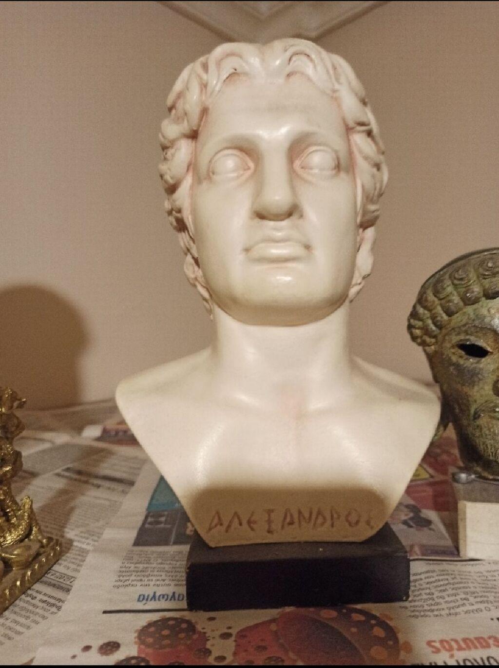 Φιγούρες - Αθήνα: Γύψινη προτομή Μεγάλου Αλεξάνδρου