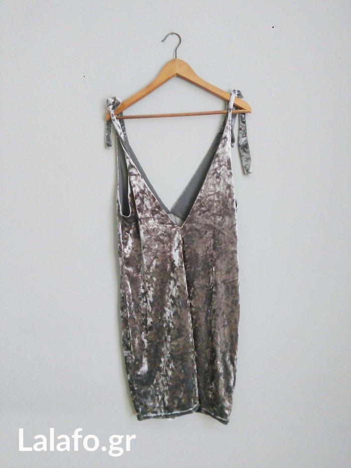 H&M καινουριο  crushed velvet βελουδινο φορεμα
