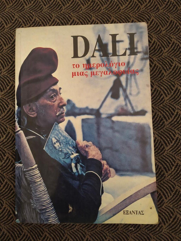 Το ημερολόγιο μιας μεγαλοφυΐας  DALI Εκδόσεις Εξάντας