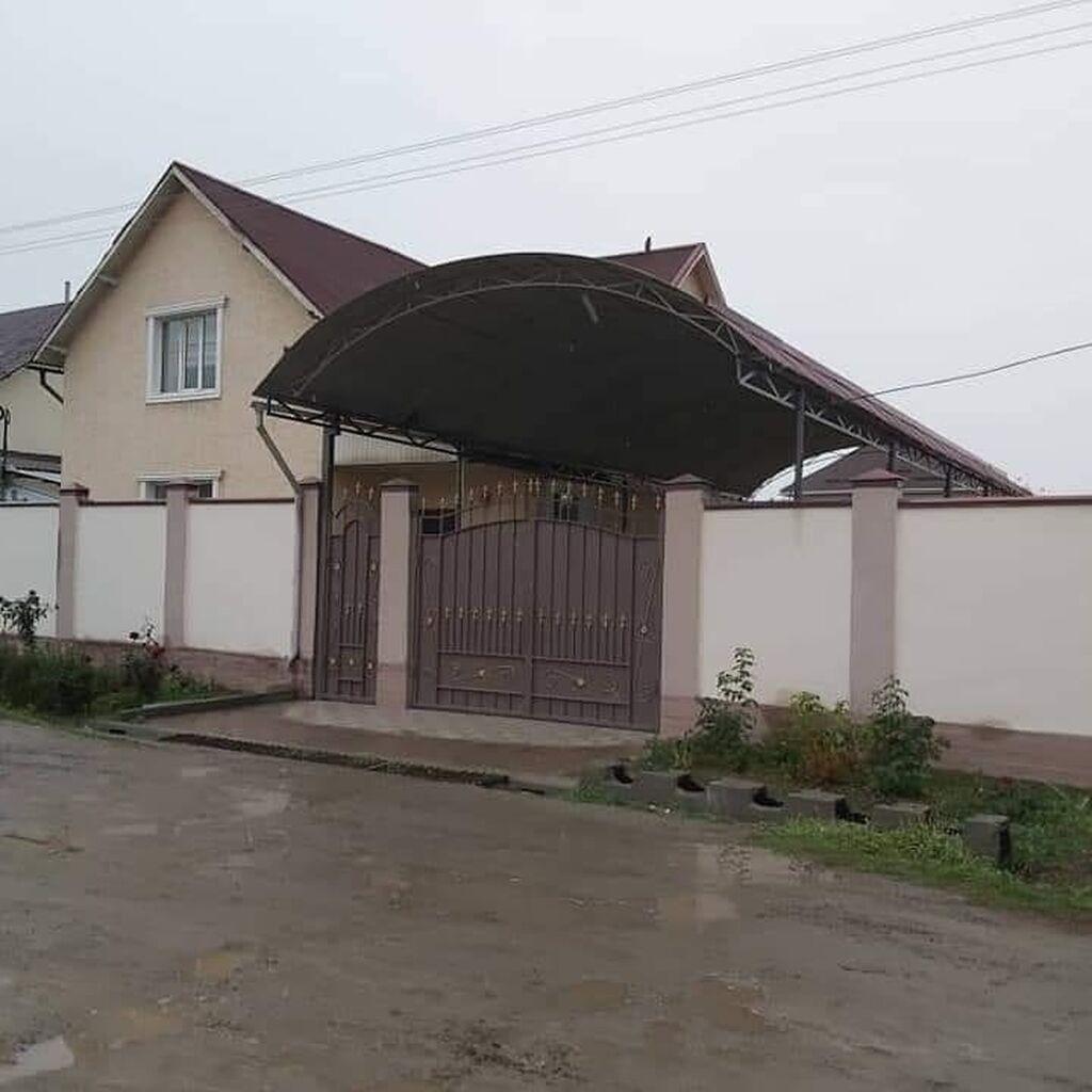 Продажа домов 170 кв. м, 7 комнат, Свежий ремонт: Продажа домов 170 кв. м, 7 комнат, Свежий ремонт