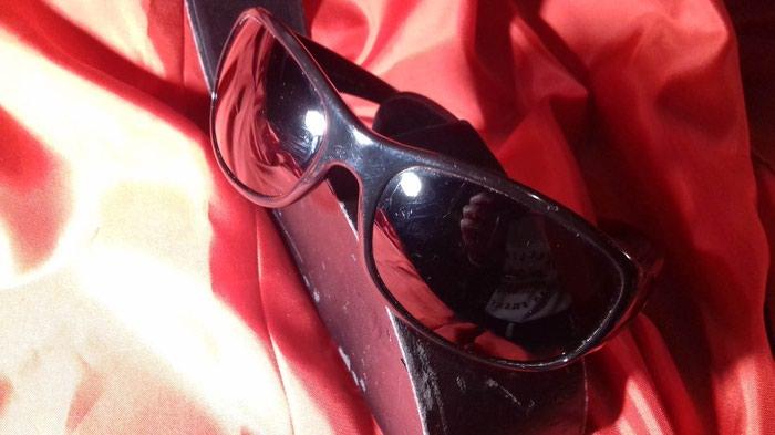 f8429c4f87 ΓΥΑΛΙΑ Ηλιου Prada γνησια Made in Italy μαζι με for 50 EUR in Αθήνα ...