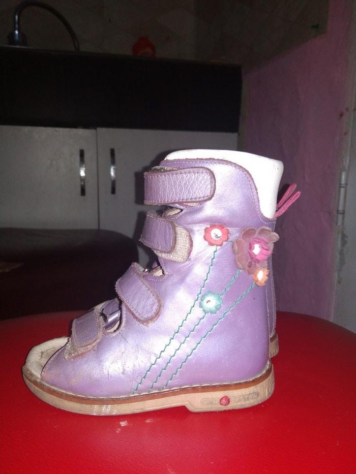 Ортопедическая обувь лечебная, БУ размер 22. .....15-см . Photo 1