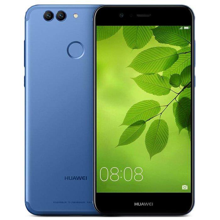 Huawei в Душанбе