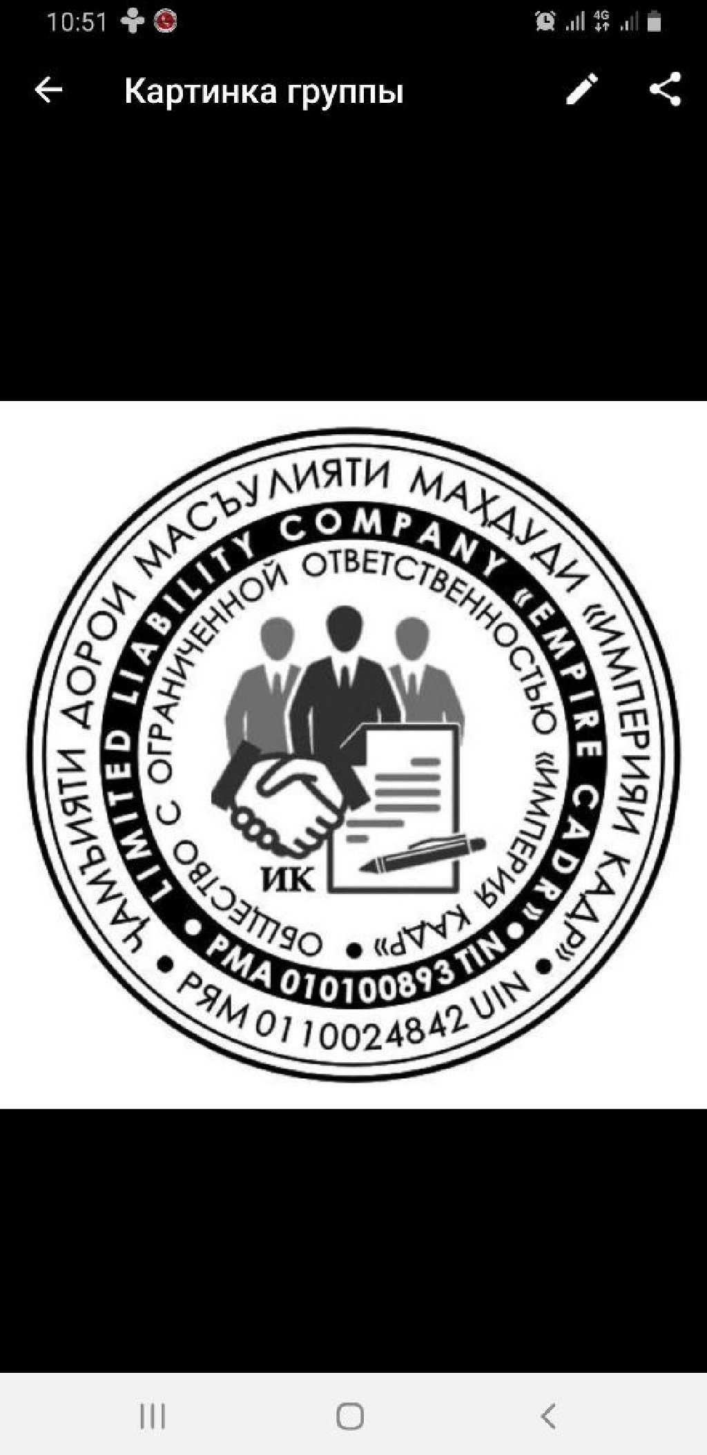 Кадровое Агентство Империя Кадр приглашает на работу преподавателей информатики в школу и учебный центр