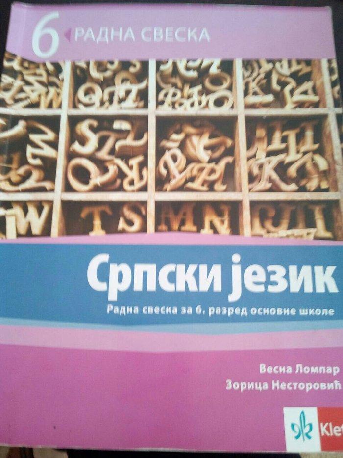 knjige za 5.razred izdavac klett bigs cena pojedinacna - Bujanovac