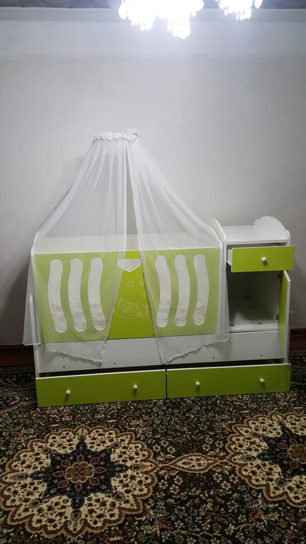 Колыбелька Green Cradle