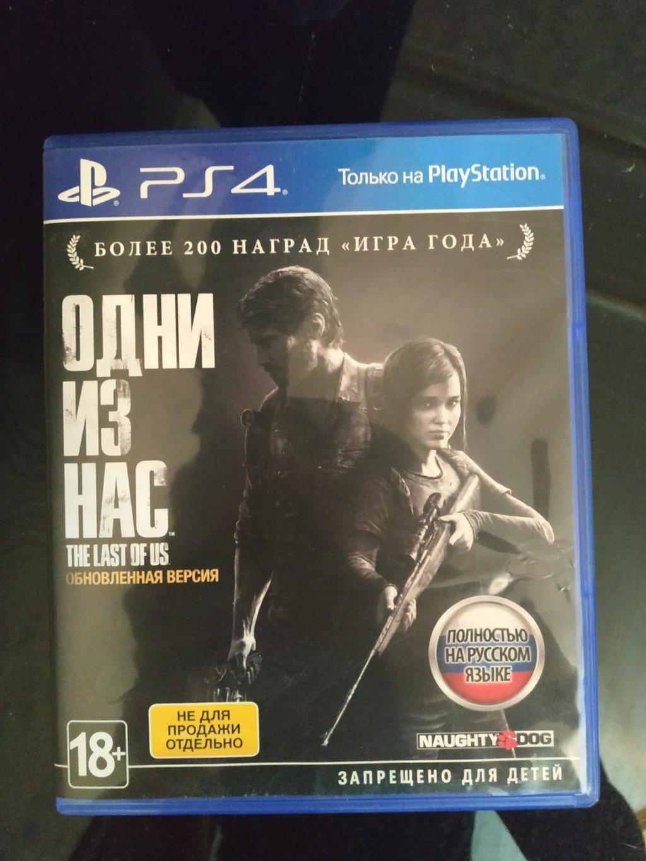 The Last of Us Remastered (Left Behind DLC daxil) diski satilir