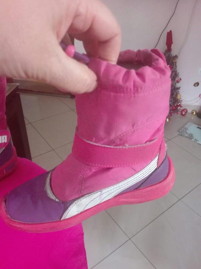 Παιδικά Παπούτσια και Μπότες. Photo 3