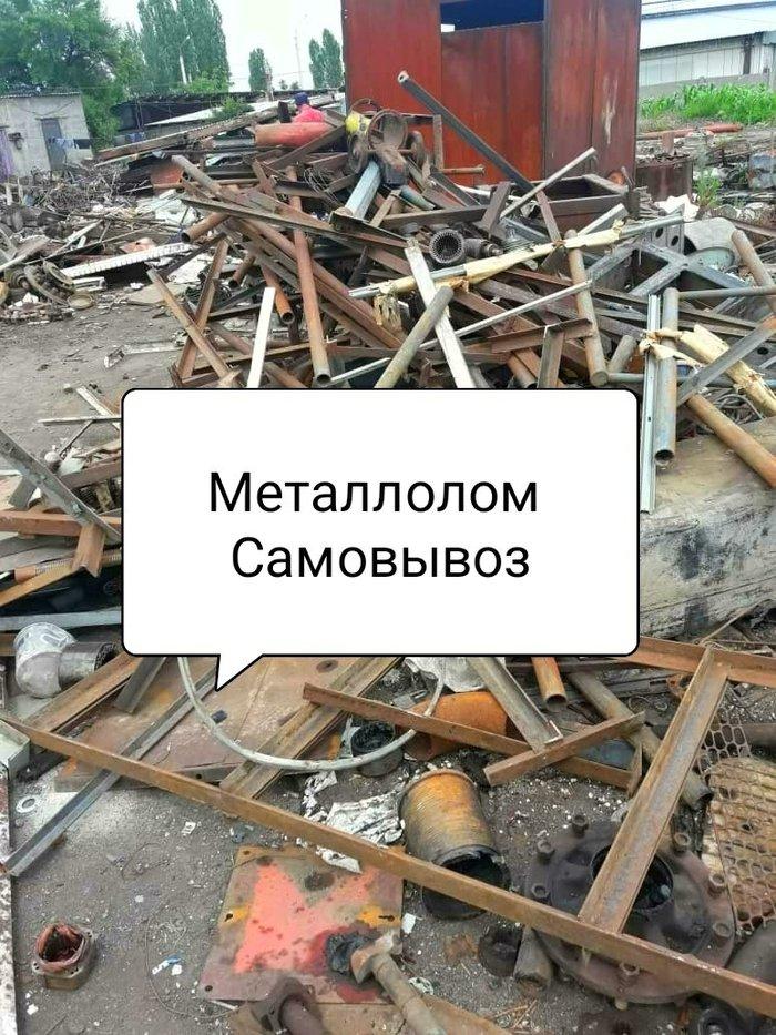 в Бишкек