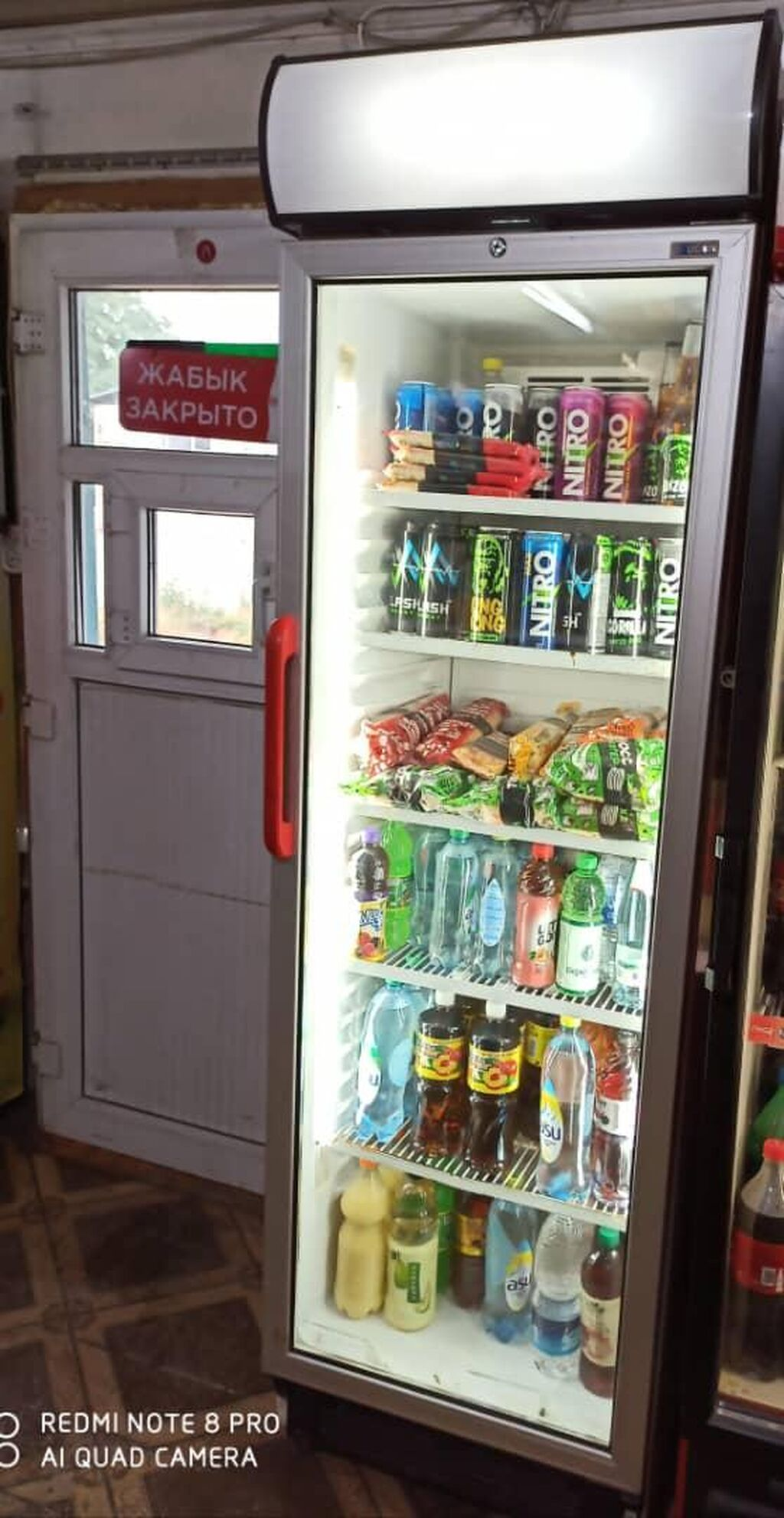 Продам холодильный шкаф Б/У Ugur USS 374