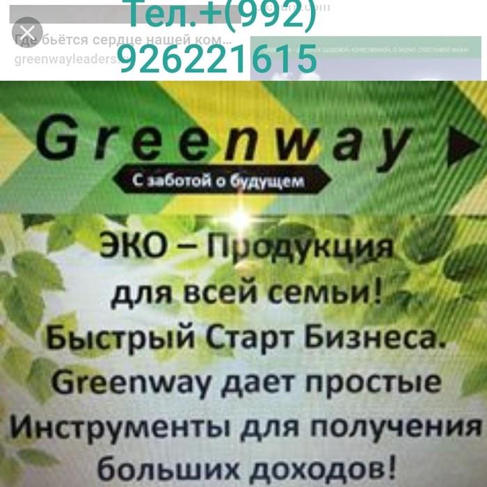 Маркетинг, реклама, PR. Photo 6