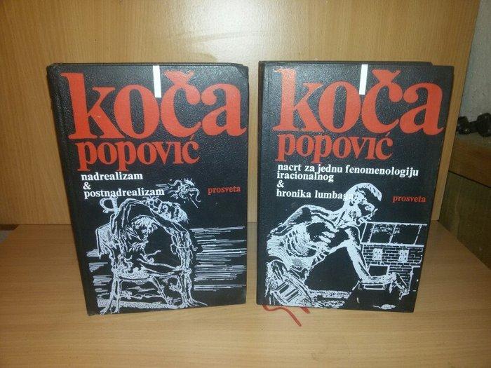 Autor koca popovic,izdanje 1985 prosveta beograd. Dve knjige sa format - Beograd