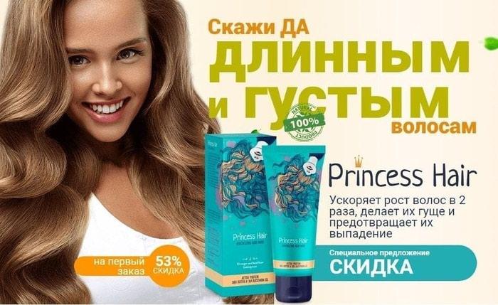 Маска принцесса хайр тепер и в Душанбе . Photo 0