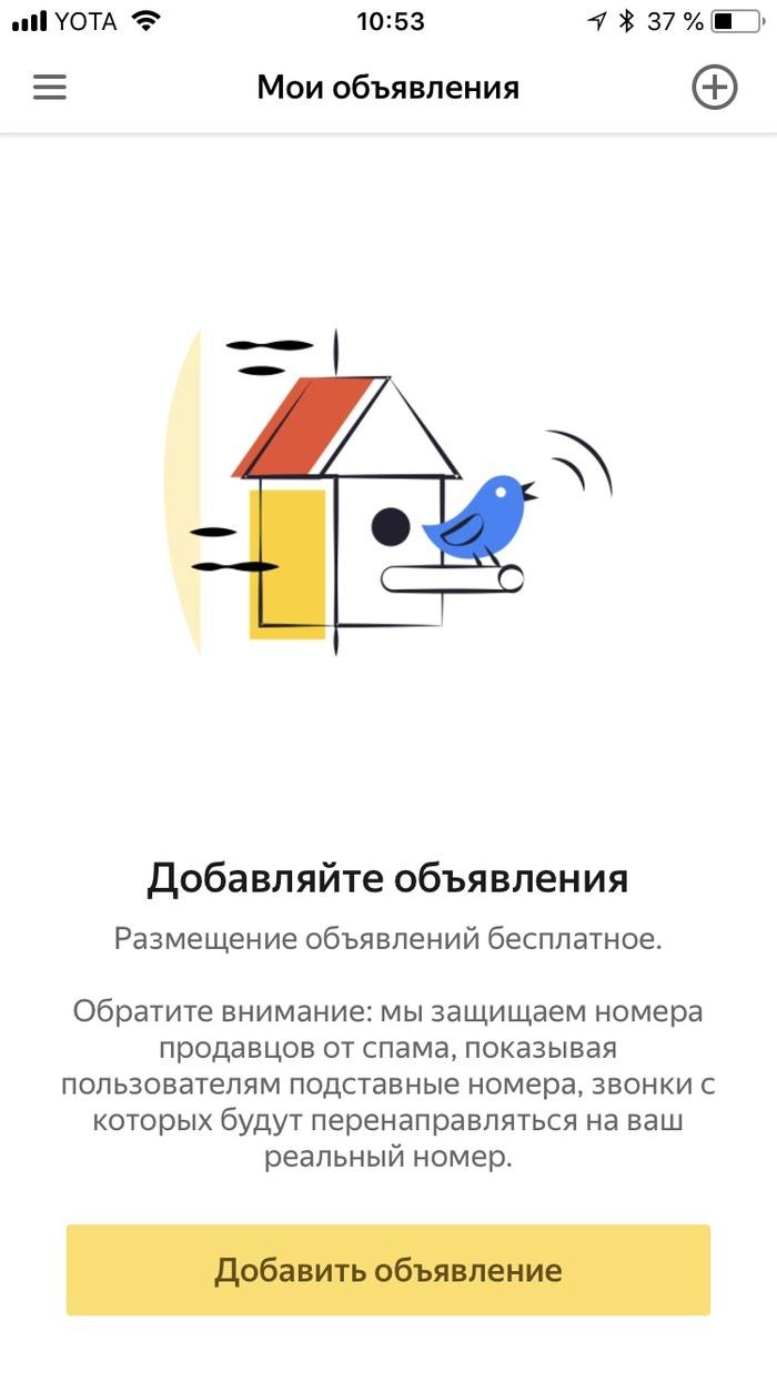 Продажа в Вовчанск