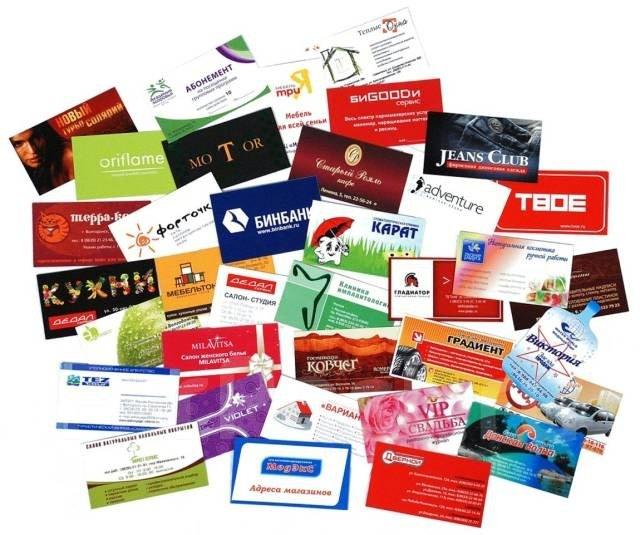 Предоставляем услуги печати буклетов, брошюр, книг, визиток и т.д. в Бишкек