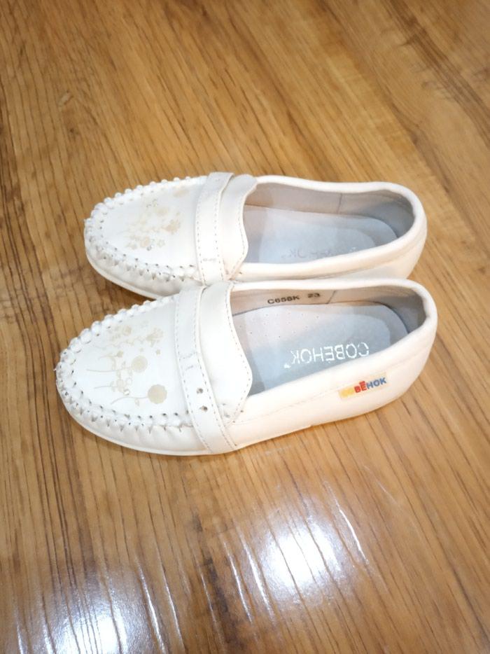 Туфли размер 23. Photo 1