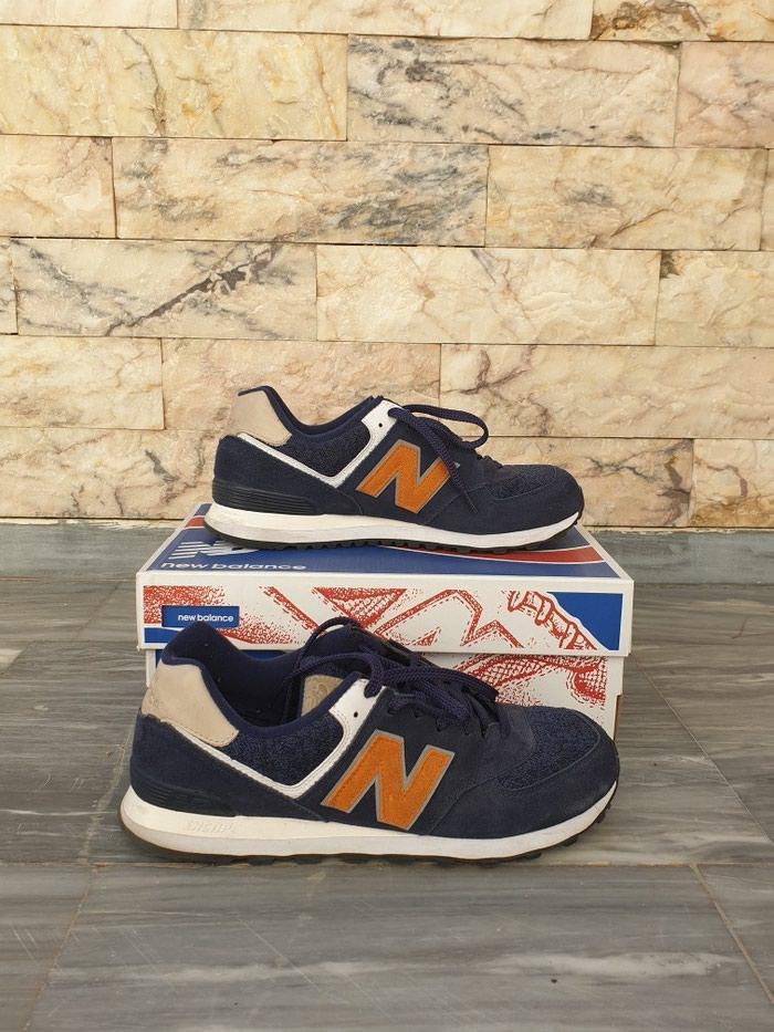 Αθλητικά παπούτσια New Balance μοντέλο ML574VAK