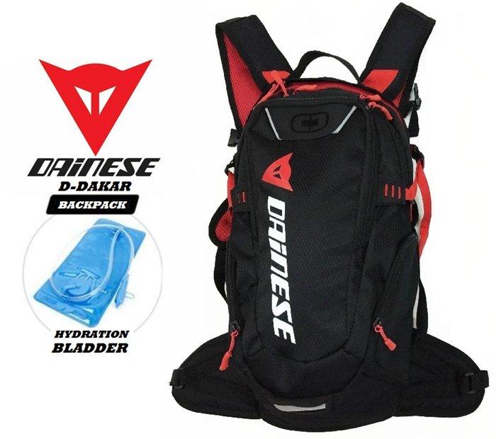 Πωλούνται καινούργια σακίδια Dainese D-Dakar. Photo 0
