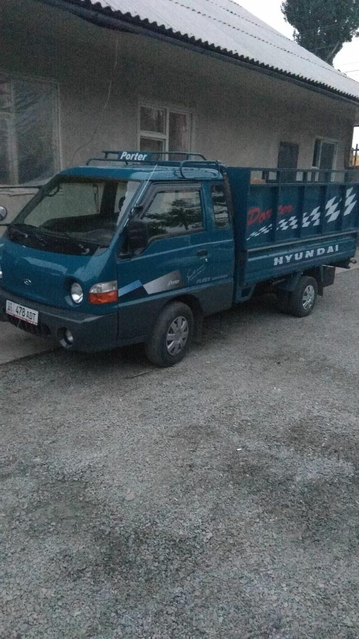 Куплю чёрный металл самовывоз 9сом в Бишкек