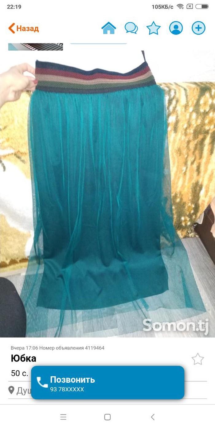 Длинная юбка состояние б/у . размер 38. Photo 0