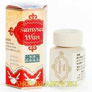 Samyun Wan (Самюн Ван) - это капсулы для набора веса на натуральной ос в Душанбе