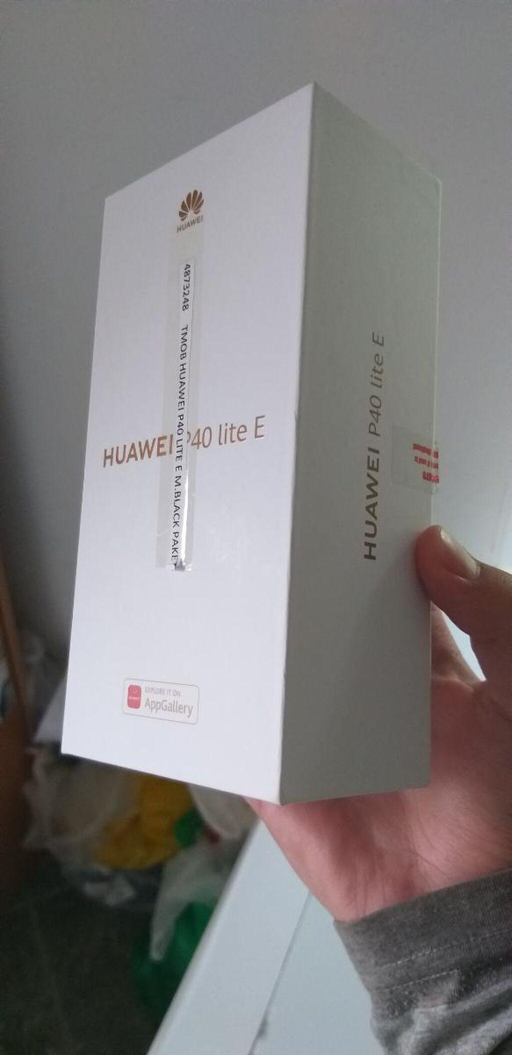 Kutija za Huawei P40 Lite,kao nova