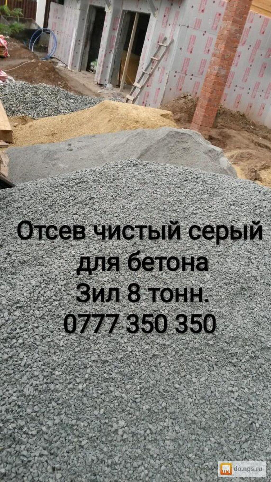 Цемент | M-400 | Гарантия, Бесплатный выезд: Цемент | M-400 | Гарантия, Бесплатный выезд
