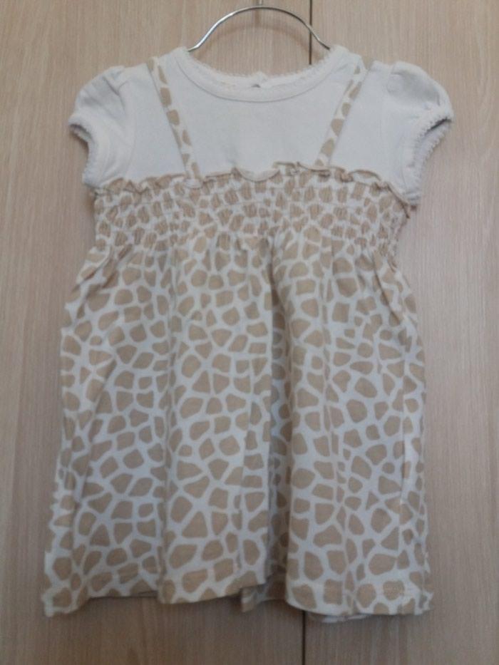 Φορεμα prenatal 9-12 μ. 76 εκ., βαμβακερο 100%