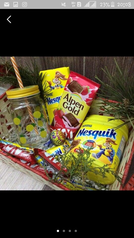 Подарки на 23-февраля. Photo 0