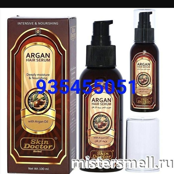 Органовое масло для восстановления и роста волос с доставкой в Душанбе