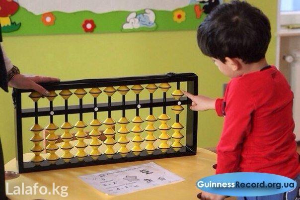 Мы учим детей складывать, умножать, в Бишкек