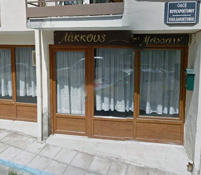 Πωλείται κατάστημα στην πόλη της σε Κοζάνη