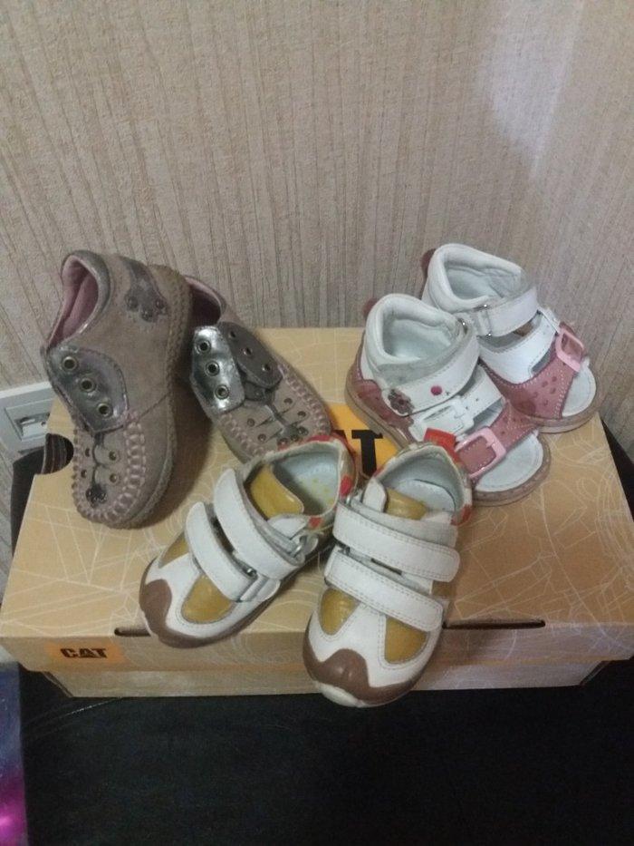 Обувь детская размер с 20 по 22. Photo 0