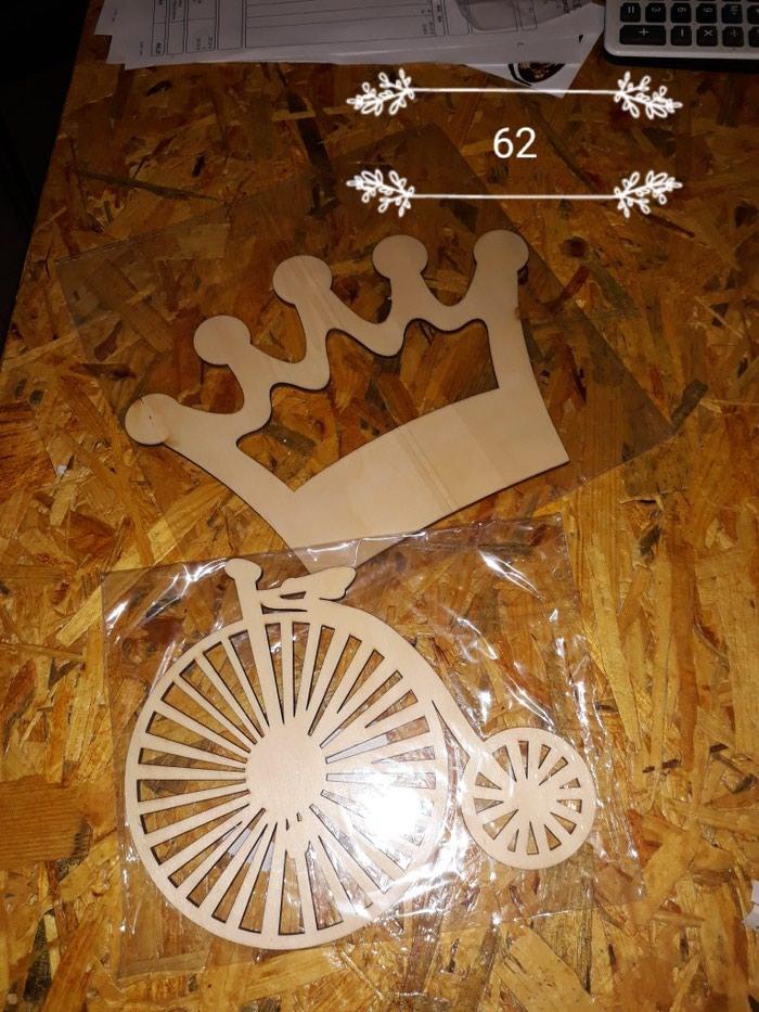 Ξυλινα διακοσμητικα διαφόρων σχεδιων. Photo 5