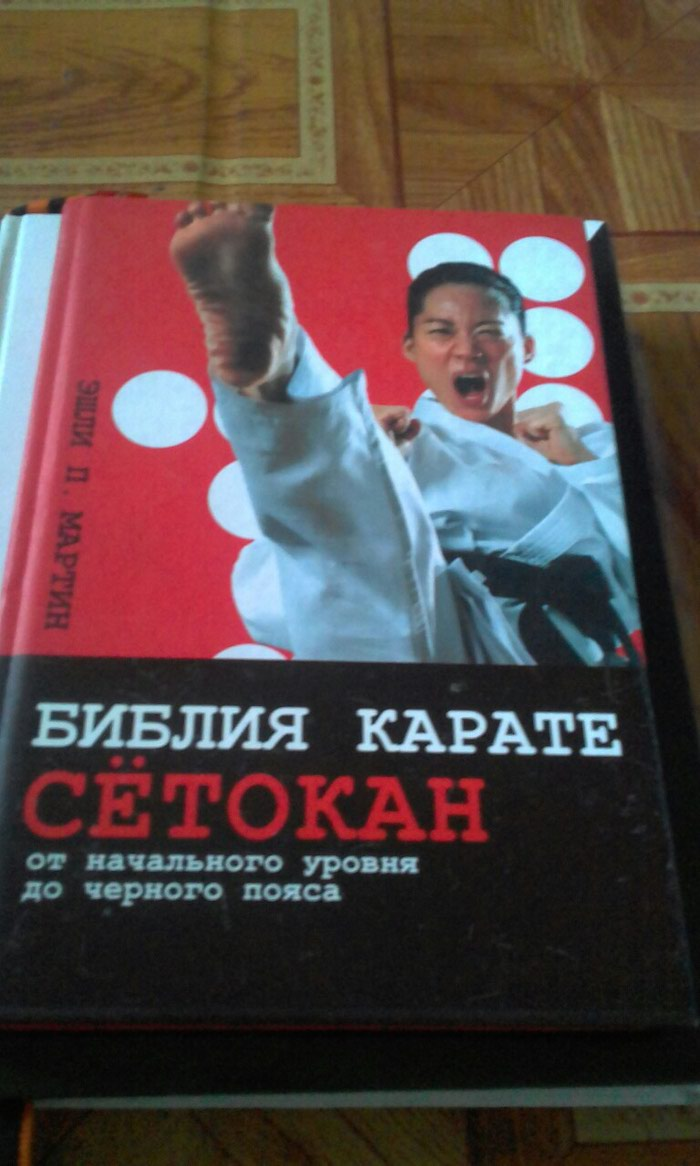 Книги. Photo 0