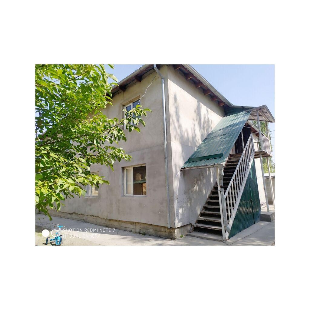 Сдается квартира: 1 комната, 20 кв. м, Бишкек: Сдается квартира: 1 комната, 20 кв. м, Бишкек