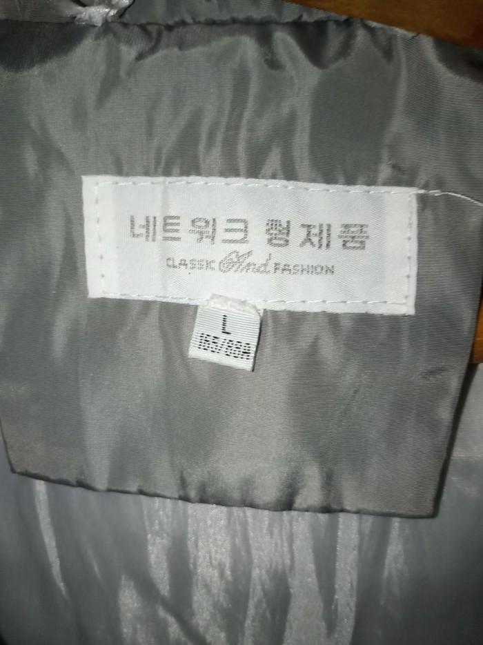 Обмен куртку 42,44размер . Photo 1