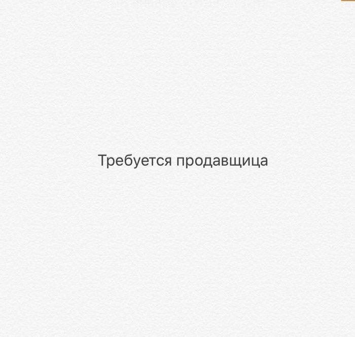 по цене: 20000 KGS: Знание языка: русский-кыргызский