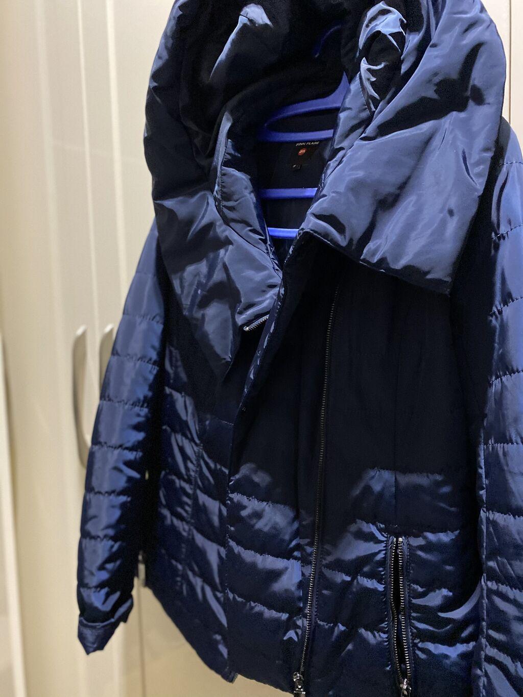 Очень красивая куртка Идеальное состояние Фирменная,хорошего качества: Очень красивая куртка Идеальное состояние Фирменная,хорошего качества