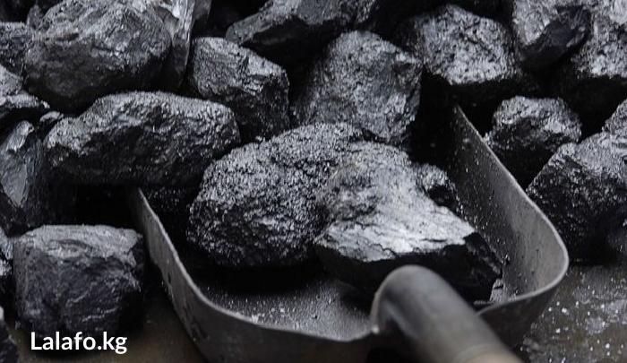 Уголь отборный Шабыркуль, Каражыра с доставкой. 100% качество в Бишкек