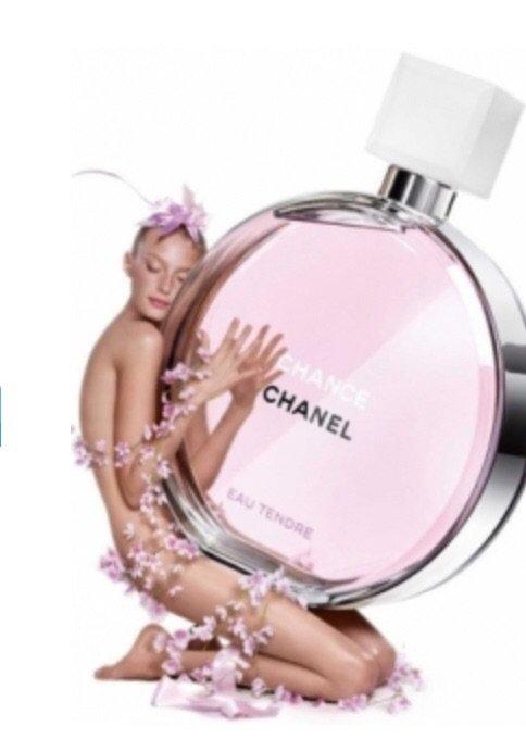 Bakı şəhərində Chanel Chance Eau Tendre. 100 ml
