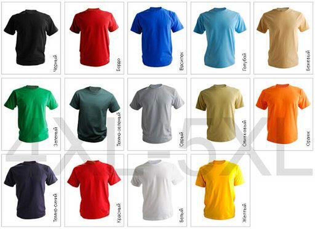 Однотонные футболки хб узбекский оптом по цене: Договорная: Однотонные футболки хб узбекский оптом