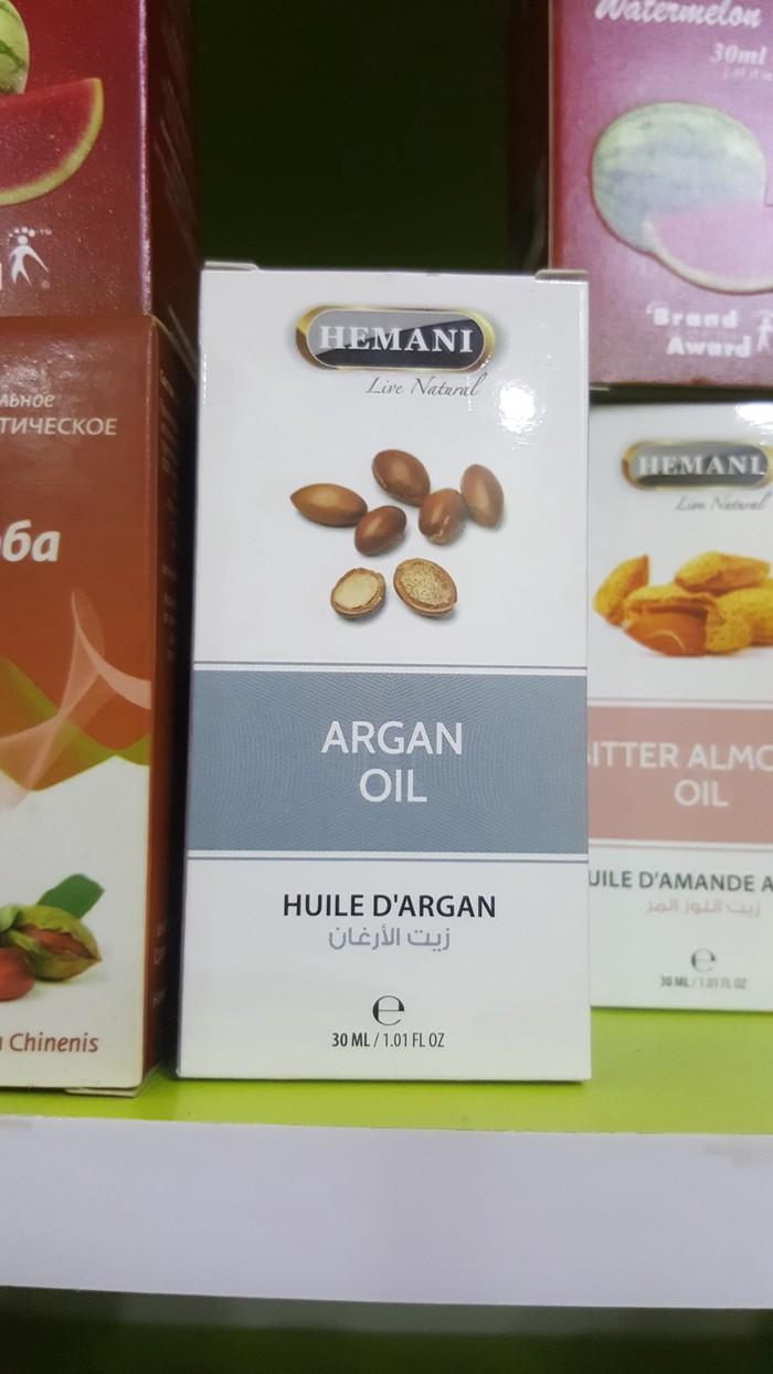 Органовое масло