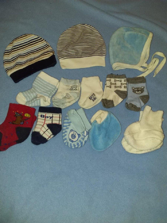 Carapice i kapice za bebu od 0 do 3 meseca. sve 500 din