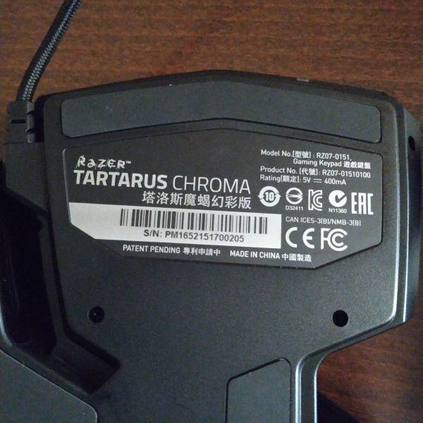 Razer Tartarus Chroma Σε άριστη κατάσταση.. Photo 2