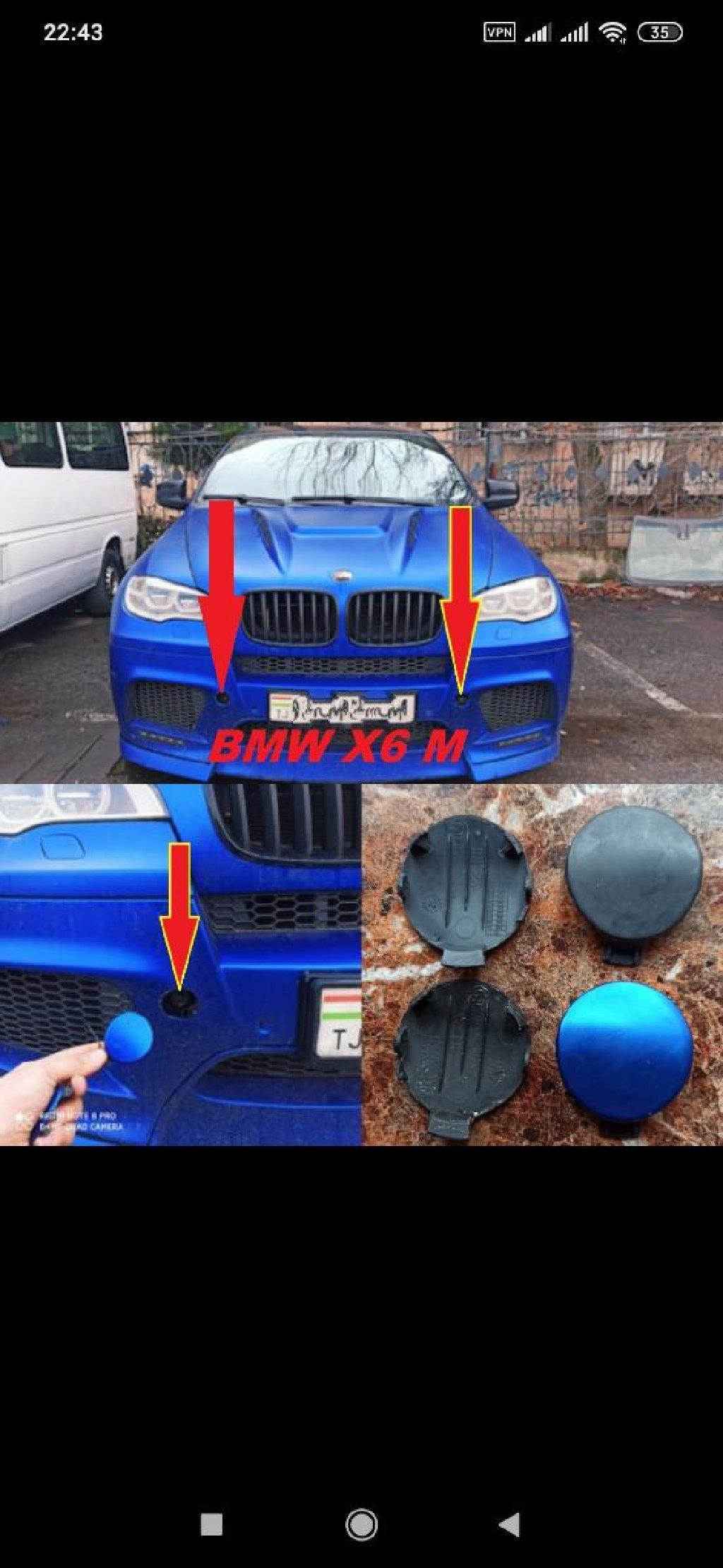 Буксировочная заглушка от BMW X6 M: Буксировочная заглушка от BMW X6 M