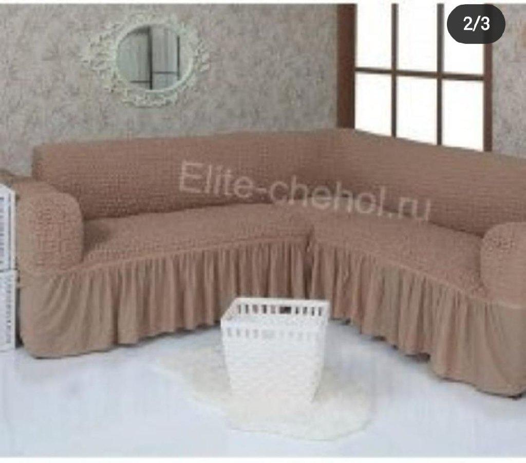 Uglovoy divan uchun kechirtme chuxolu