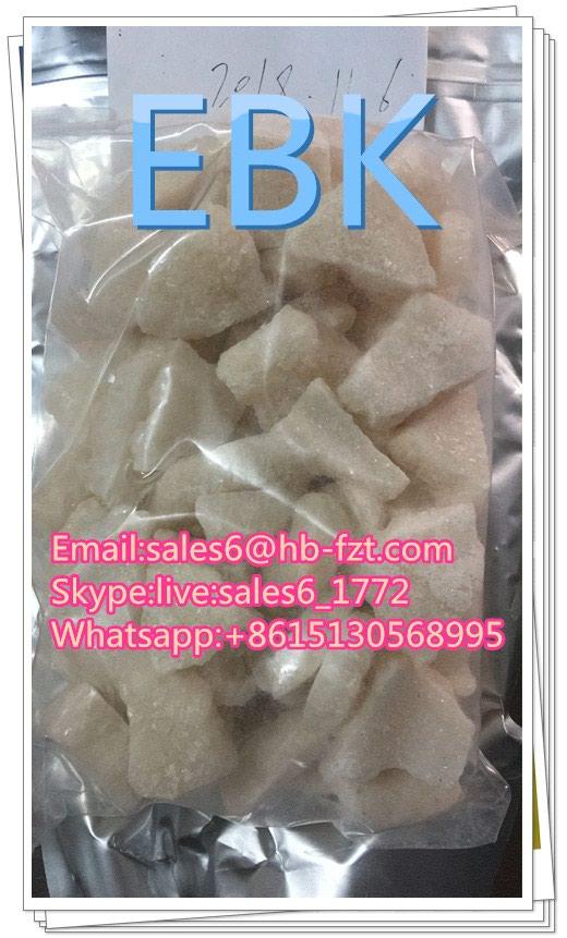 EBK,ebk,bk-edbp,Chinese high purity ebk,eutylone,bmdp. Photo 4