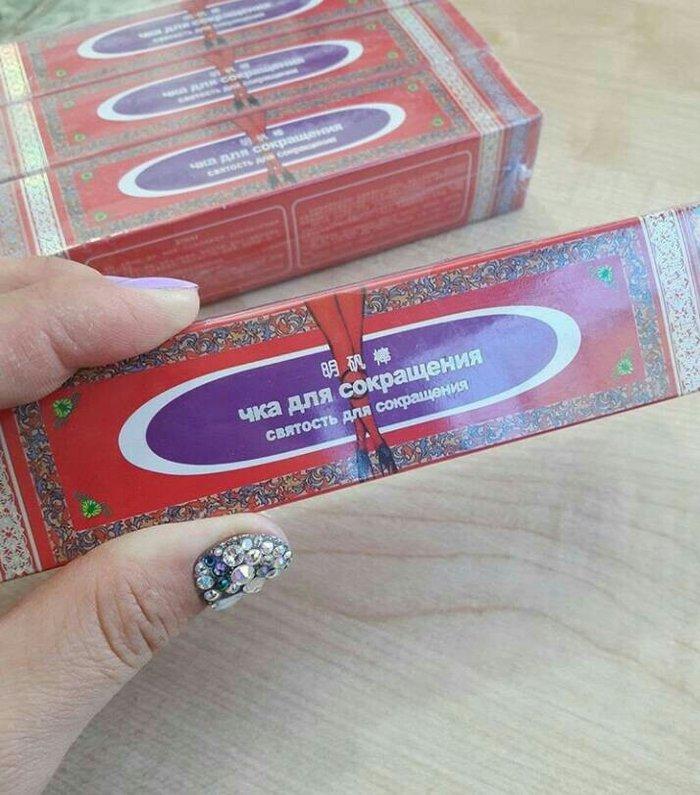 Женская палочка-карандаш для сокращения (сужения)+бесплатная доставка в Душанбе